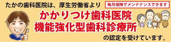 kakyoshin_image1